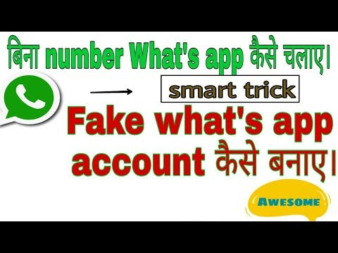 How to make a fake whatsapp account . How to send private msg by whatsapp