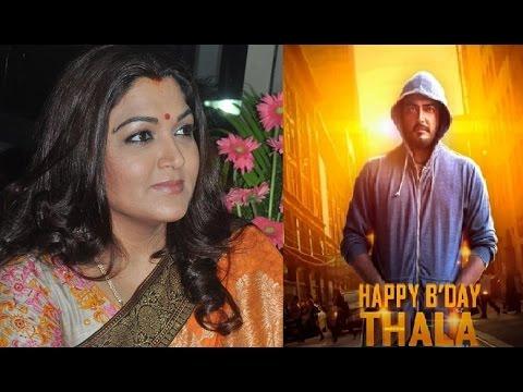 Kushboo's Birthday Wish to Ajith in Twitter