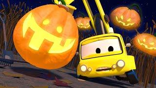 Поезд Трой -  Самая большая тыква на Хэллоуин - Автомобильный Город 🚄 детский мультфильм