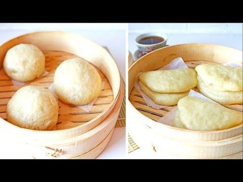 FLUFFY CHINESE STEAMED BUNS RECIPE!! (饅頭) MANTOU BAOS | VEGAN