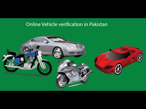 How To Check Car Verification Online 100% Working
