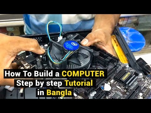How to Build a computer with Basic hardwares/ How to assemble a computer in bangla