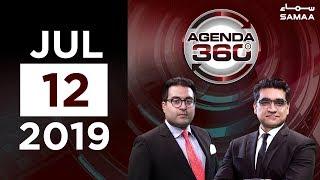 Judge Video Scandal | Agenda 360 | SAMAA TV | 12 July 2019
