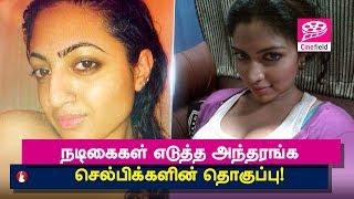 Www Tamil Acters Sex Videos Com