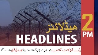 Headlines | 9 Indian soldiers killed as Pak Army responds to firing along LoC | 2 PM | 20 Oct 2019