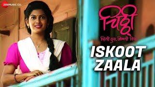 Iskoot Zaala - Chitthi |Dhanashri K, Shubhankar Ek, Ashwini G, Shrikant Y, Nagesh B |Onkarswaroop B