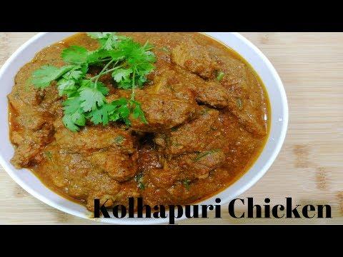 Kolhapuri Chicken Recipe | Prangya's Kitchen