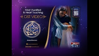 "Rahat Fateh Ali Khan, Most awaited Kalam of 2018 ""BarkateRamzan"" OST Video"