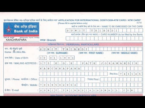 How to fill ATM card form of Bank Of India? || Simplified in Hindi