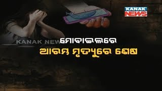 Girl Commits Suicide In Sambalpur, Blue Whale Challenge Suspected