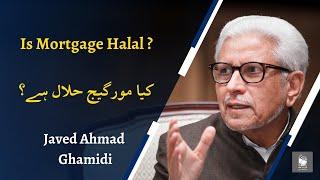 Is Mortgage Halal | Javed Ahmad Ghamidi