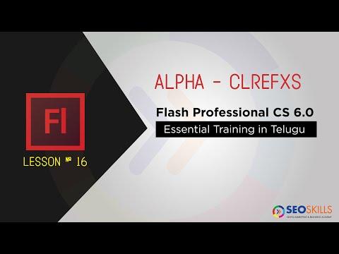 Adobe Flash CS6 Alpha Effect Tutorial- SEO Skills Hyderabad