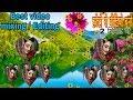 How to mix wedding video with kinemaster |  Shadi ka video kaise banate hai in hindie