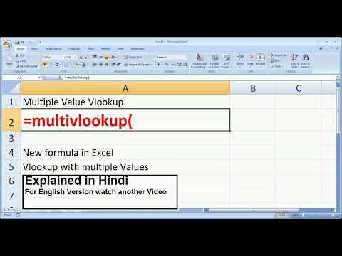 Multivlookup - Vlookup for multiple values with one lookup value in excel in hindi