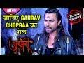 Gaurav Chopraa Talks About His New Show AGHORI Exclusive Interview