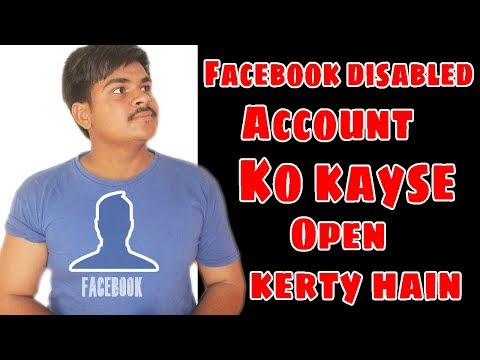 How to open disabled Facebook Account 2018