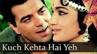 Kuch Kehta Hai Yeh Sawan  - Asha Parekh - Dharmendra - Mera Gaon Mera Desh Songs - Lata - Rafi
