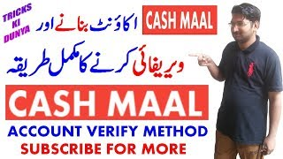 HOW TO VERIFY CASHMAAL ACCOUNT URDU HINDI 2019