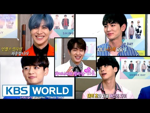 Entertainment Weekly | 연예가중계 - SHINee, Lee Jehoon, Yeo Jingoo [ENG/CHN/2017.05.29]