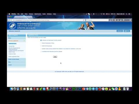 How to edit CSC Scholarship application form after submission