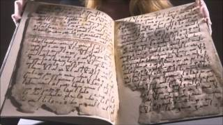 Probably the Oldest Quran fragments found in Birmingham University