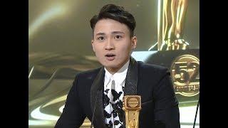萬千星輝頒獎典禮2019|最佳男配角由周嘉洛奪得!|金城安|愛回家之開心速遞