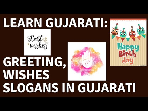Greeting Wishes Blessings Slogans in Gujarati : Learn Gujarati through English with Kaushik Lele