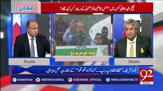 It is an insult for a country it its PM is having Iqama: Klasra - 92NewsHDPlus