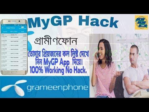 My GP Apps Hack 2018 latest    MyGP App Hack Part 2   যে কারো call list দেখুন   ''Amir Tech Zone''.