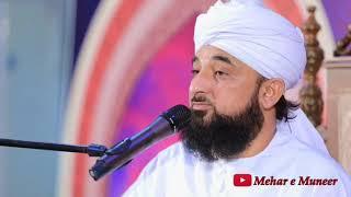 Hazrat Umair Bin Saad ka bohat hi pyara waqia by Moulana Saqib Raza Mustafai