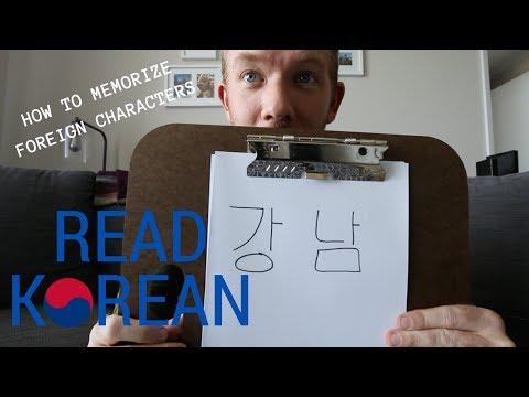 LEARN TO READ KOREAN (IN 5 MINUTES) // RANDOM MEMORY TIPS #007