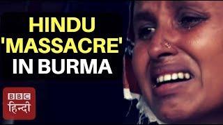 Who Is Behind Massacre of Hindus in Myanmar (BBC Hindi)