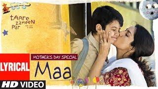 LYRICAL : Maa (Song) | Taare Zameen Par | Aamir Khan, Darsheel Safary | Shankar Mahadevan