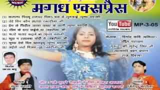 Bhojpuri Songs 2015 - Chumma Deke Dil Bahlaibu - Munna Bawali - Mithla Music