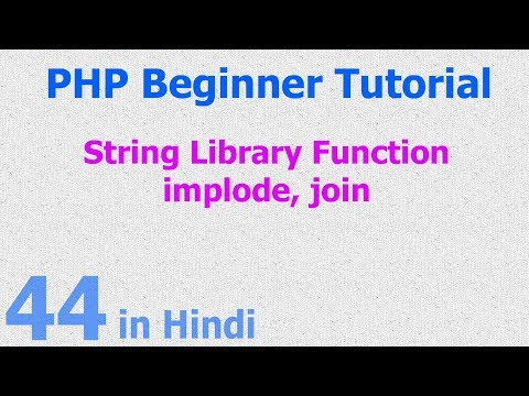 44 - PHP String Function -