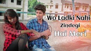 Bewafa Pyar | Wo Ladki Nahi Zindagi Hai Meri | Romantic Love Story | Heart Touching Love Story