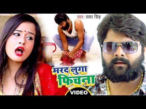 crack fighter bhojpuri movie video songs download