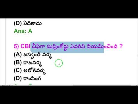 9th January current affairs in telugu    Daily Current affairs in telugu