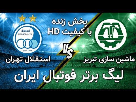 Xxx Mp4 پخش زنده فوتبال استقلال و ماشین سازی Esteghlal Vs Mashinsazi Tabriz Live HD 3gp Sex