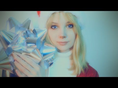 ASMR 🎁 You Are a Gift 🎁 Wrapping You