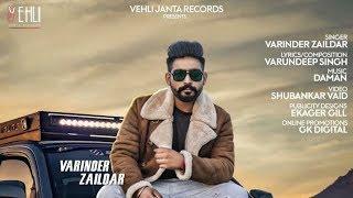 Yaar Unlimited : Varinder Zaildar (Official Video) Latest Punabi Songs 2018 | Vehli Janta Records