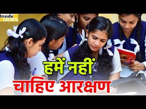 Kerala में School Admission Form में 1.24 छात्रों ने नहीं भरा जाती धर्म का कॉलम
