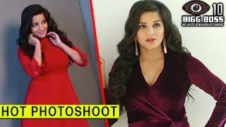 Monalisa's New Hot Photoshoot   Bigg Boss 10