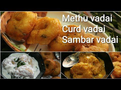 South Indian vadai recipe - Methu vadai - Curd vadai - Sambar vadai - Uluntha vadai