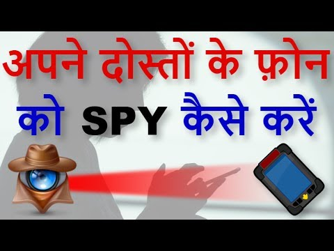 How To Spy & Trace Someone's Phone? 📲 Calls Trace and Access SMS/Images/Videos anyone's  & Others