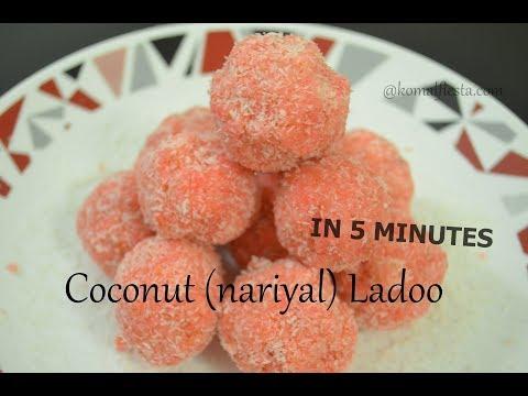 5 min easy Coconut Ladoo |  Nariyal ladoo recipe | How to coconut ladoo with condensed milk