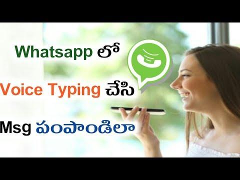 Audio to text for whatsapp in telugu | kiran youtube world