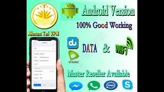 Park VPN Settings For Etisalat, WiFi, Du All Data And WiFi