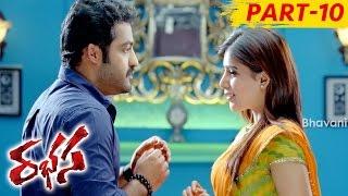 Rabhasa Full Movie Part 10 || Jr. NTR, Samantha, Pranitha Subhash