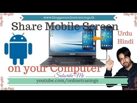 How to Mirror your Android Mobile Screen in Window 10 without Software